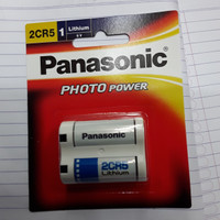 baterai panasonic 2cr5