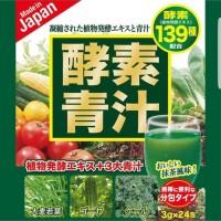 Hiro Enzyme Green Juice 3 g � 24 packs Barley, Goya, Kale JAPAN MADE