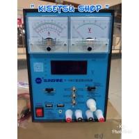 Power Supply DC HP / Ponsel + Kabel merk Sunshine 3A ( 3 Ampere )