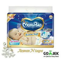 Harga mamypoko extradry nb84 popok bayi extra dry perekat nb isi | Pembandingharga.com