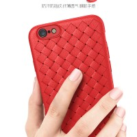 WOVEN case Vivo V5 V5s V5 Lite soft cover casing hp tpu leather kulit