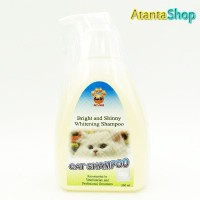 Raid All - Bright and Shinny Whitening Cat Shampoo 250 ml