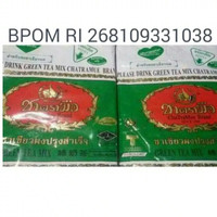 Jual TEH HIJAU THAILAND / THAI GREEN TEA MERK NUMBER ONE 200 GR ORIGINAL Murah