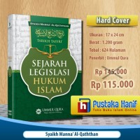 Buku Sejarah Legislasi Hukum Islam - Tarikh Tasyri