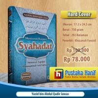 Buku Memahami Kalimat Syahadat Menurut Aqidah Ahlussunnah
