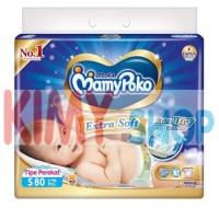 Harga popok perekat bayi mamypoko tape extra dry s 80 | Pembandingharga.com