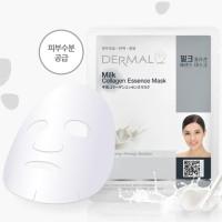 Dermal Milk Collagen Essence Mask