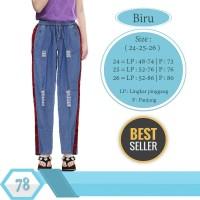 Celana panjang Jeans Bordir anak perempuan list pita Baju Muslim anak