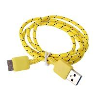 Taff Braided Charging Cable 10 Pin Samsung Galaxy Note 3/12 - Kuning