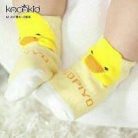 Piyo sock RPC