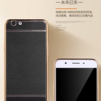 Casing HP OPPO F1S LUXURY LEATHER TEKSTUR LITCHI SOFT CASE Terbaru