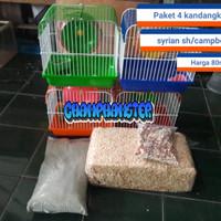 paket kandang hamster kecil lucu hamster campbel atau syrian sh