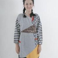 Harga new oline workrobe long just a top in batik mix | Pembandingharga.com