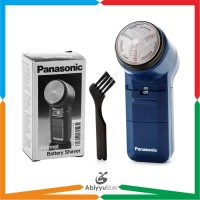 Electric Travel Shaver Panasonic ES 534 - Alat Cukur Kumis Jenggot