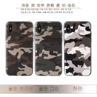Soft Case Army Series Softcase IPhone XS MAX