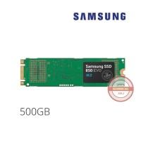 SSD SAMSUNG 850 EVO 500GB M2