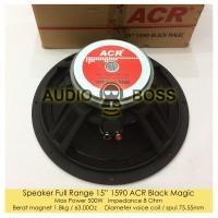 Speaker Full Range 15in 15 Inch 15