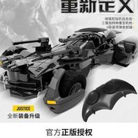 RC Batmobile 1:18 Licensed Warner Bros