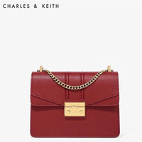 Harga charles and keith push lock bag | antitipu.com