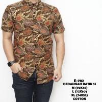 Kemeja Pria | Baju Batik Keris | Kemeja Motif Batik | Dedaunan Batik