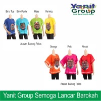 Kaos Bali Oblong Grosir Baju Santai Pria & Wanita Atasan Barong Bali