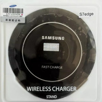 Wireles fast charger samsung note dan S series