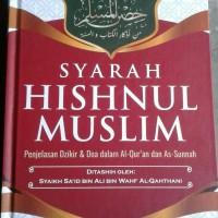 Buku Islam, Doa, Penjelasan / Syarh Doa dan Dzikir Hisnul Muslim