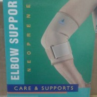 Harga alat kedokteran oppo elbow support | Pembandingharga.com