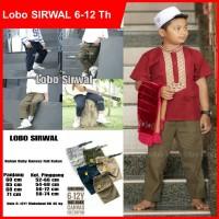 Celana Anak Muslim Laki Panjang Sirwal Cowo Lobo Original Nyaman Adem