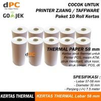 Kertas Struk 10 Roll Thermal Paper 58 x 30 mm untuk ATM Printer Zjiang