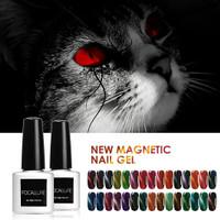 FOCALLURE UV NAIL POLISH - CAT EYES MAGNETIC NAIL POLISH