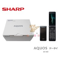 Flip Phone Android Sharp Aquos SH-N01 HP Lipat Outdoor Keitai Jepang
