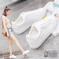 Sepatu wanita BEIER putih