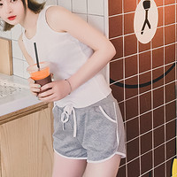 Harga Model Hot Pants Travelbon.com