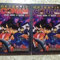 Komik Detective Conan - Countdown to Heaven