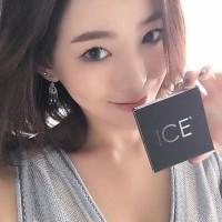 Softlens / Soflen / Softlense Ice Silver Ash Grey 05 6 Bulanan