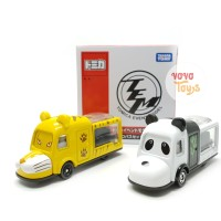 Tomica Event Model Animal Bus Set (Panda and Tiger)
