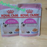 royal canin kitten sachet jelly 85gr royal canin pouch rc sachet