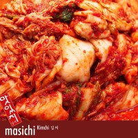 Kimchi Masichi 250g Termurah Sejagad