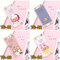 Casing hp VIvo V7 V7+ V5/s V5 Lite Y53 2017 Y55/s Tempered Glass
