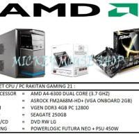 Paket Cpu / Pc Rakitan Gaming 21 /Amd A4-6300(3.7 Ghz)/ Ram 4Gb