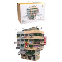Tiny Building Diorama 1/64 BD11 Hongkong Old Tenements Ver 2