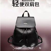 RS702 tas import ransel punggung backpack batam wanita