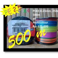 Senar Benang Pancing PE2.5 Multicolour-Murah Bagus X4 0.23mm-25lb-500m