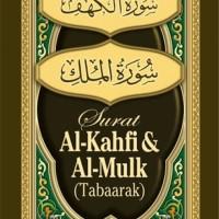 Surat Al-Kahfi & Al-Mulk - Pustaka Ibnu Umar
