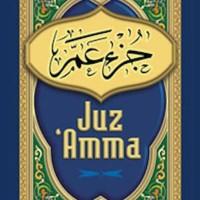 Juz Amma ( Tanpa Terjemah ) - Pustaka Ibnu Umar - juz 'amma