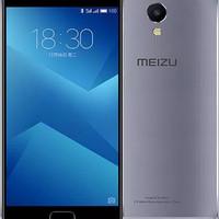 HP MEIZU M5 NOTE (MEIZU M 5 NOTE RAM 3/32GB)- RESMI TAM - GOLD & GREY