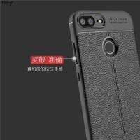 Casing hp motif kulit Huawei honor 9