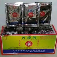 Anti Kecoa AMPUH membunuh Kecoak racun obat bikin serangga mati serbuk