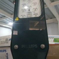 LAMPU PJU BRP052 LED PHILIPS 40W